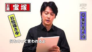 12.23男性限定LIVE!!・12.24女性限定LIVE!!】「魂のラジオ」/「Talking ...