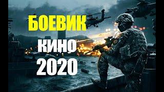 КИНО ПРО ЗАЛОЖНИКОВ - ВЗОРВАЛ МУЖИКА НАГЛУХО -БОЕВИК 2020  - смотреть онлайн - фильм онлайн