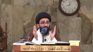 السيد علي ابو الحسن - الأثار السلبية للغناء و لو كان في العام يوما واحدا