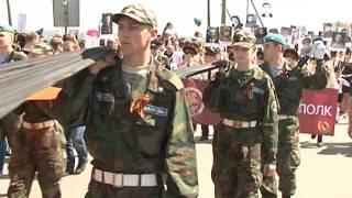 Штаб «Бессмертного полка» в Ст. Осколе