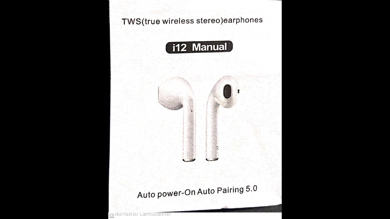 TWS i12 English Manual