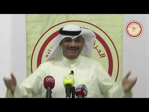 كلمة د.حمد الأنصاري من ندوة الحركة التقدمية تحت عنوان : -حان الوقت لحكومة جديدة بنهج جديد-  - نشر قبل 22 ساعة
