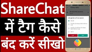 sharechat-mein-tag-kaise-band-karen-how-to-stop-tag-in-sharechat