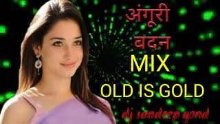Chamak cham chamke anguri badan mix by dj Sandeep gond