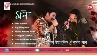 Video Mon II Juke Box II Kumar Sanu , Alka Yagnik download MP3, MP4, WEBM, AVI, FLV Mei 2018