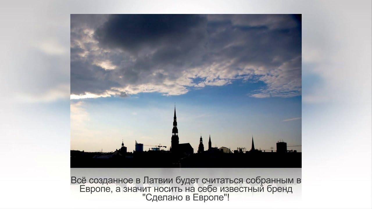 Регистрация ип в латвии кик декларация ндфл