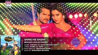 Download Hindi Video Songs - Sarso Ke Sagiya - BHOJPURI HOT SONG | Khesari Lal Yadav, Kajal Raghwani