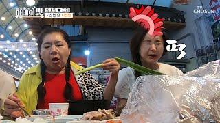 대파의 습격⚡ 순대국밥…