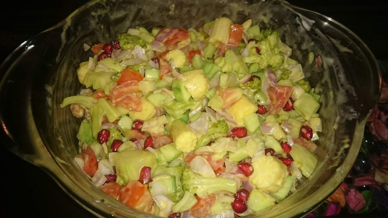 Vegetable salad vegetarian salad recipe in hindi with english vegetable salad vegetarian salad recipe in hindi with english subtitles forumfinder Choice Image