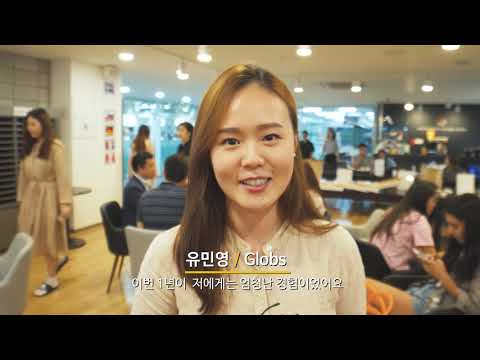 [Seoul Global Startup Center]1st Year Anniversary
