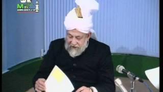 English Darsul Quran 22nd February 1994 - Surah Aale-Imraan verses 157-160 - Islam Ahmadiyya