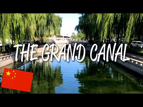 The Grand Canal - UNESCO World Heritage Site