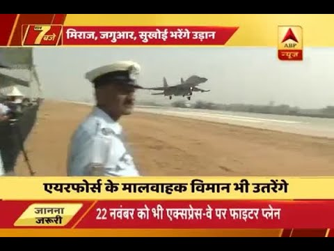 Air Force planes to land on Agra-Lucknow expressway in special drill tomorrow
