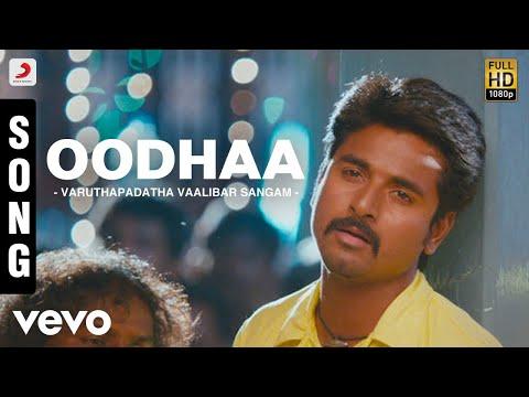 Varuthapadatha Vaalibar Sangam - Oodhaa Song | Sivakarthikeyan