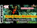 Suraj Hua Maddham - K3G | Cover Songs -ft SS Sushilkumar | Adnan Ahmad | Sonu Nigam, Alka Yagnik
