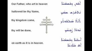Lord Prayer in Aramaic (Aboon)