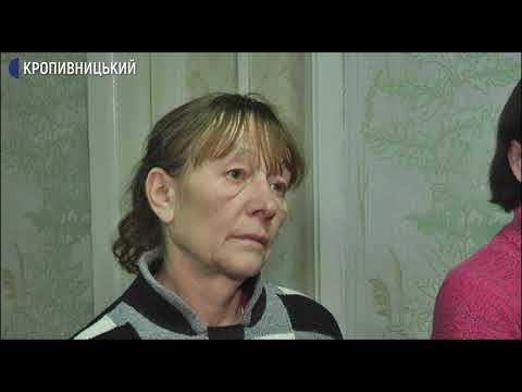 UA: Кропивницький: Зарплатна заборгованість патронажним медсестрам Червоного Хреста у Кропивницькому