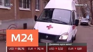 Почему водители не уступают дорогу машинам скорой помощи - Москва 24