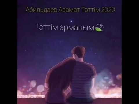 Азамат Абильдаев 💖