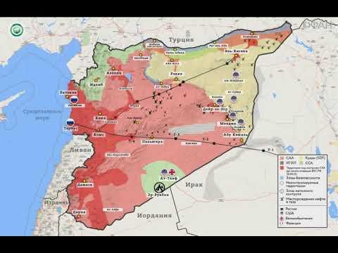 Сирия 20 декабря