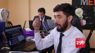 ساخت نرمافزار نظارت از انتخابات از سوی شماری از جوانان