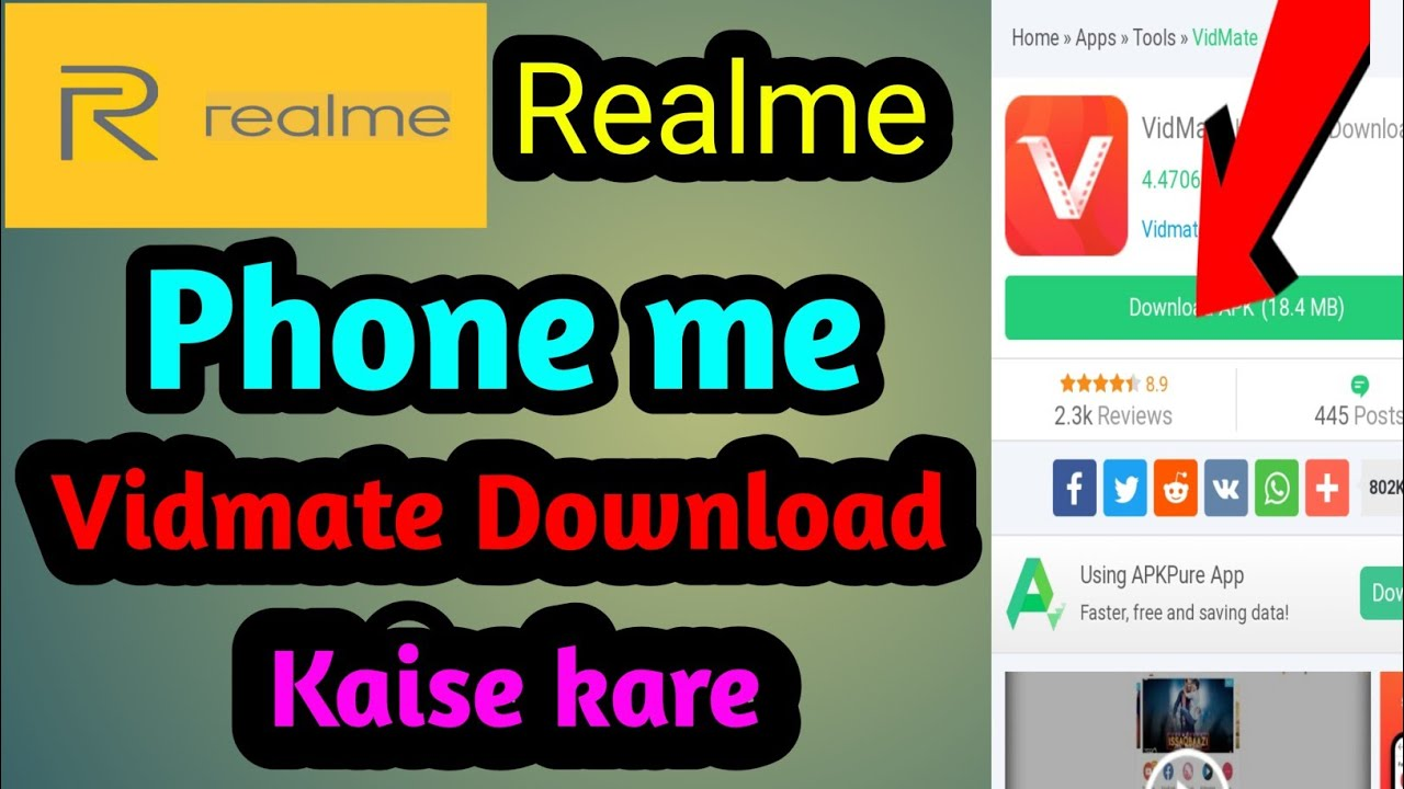 Download Realme Phone me Vidmate Download kaise karte hain//only 2 minute me