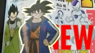 FRIEZA First Look! GOKU And VEGETA NEW Winter Clothes! Dragon Ball Super Movie 2018 LEAK
