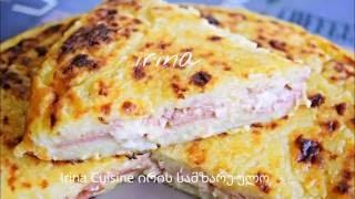 Картофельная запеканка с колбасой и сыром კარტოფილის ღვეზელი kartopilis gvezeli