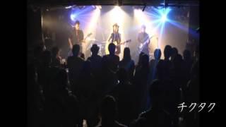 チクタク〜鳥の唄2014 2 22/Kafka