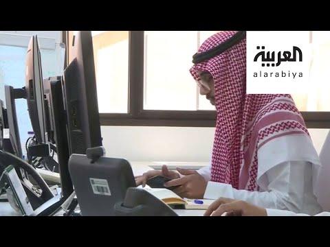 نشرة الرابعة | في زمن كورونا .. ضوابط جديدة للعمل في السعودية  - نشر قبل 17 ساعة
