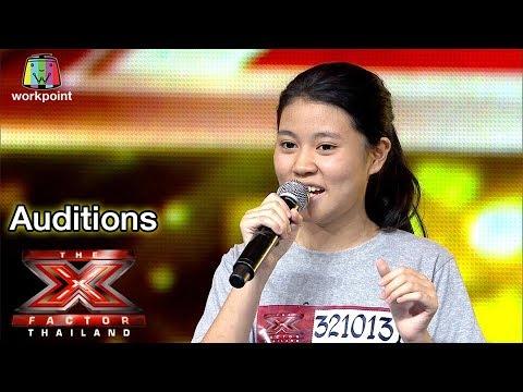 น้องแบมแบมกับความสดใสที่ทำให้ทุกคนยิ้มได้โดยไม่รู้ตัว   Auditions Round   The X Factor Thailand