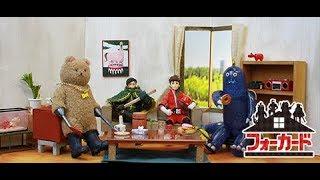 『ピータン通信』初のゲスト回です! なんと現在テレビ東京で絶賛放送中...