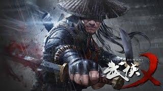 Swordsman X Wuxia Battle Royale Upcoming CBT 4/27