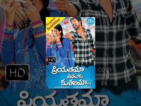 Priyathama Neevachata Kushalama Telugu Full Movie | Varun Sandesh, Haasika, Komal Jha | Trinadha Rao