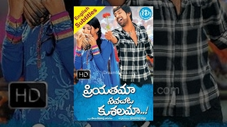 Priyathama Neevachata Kushalama Full Movie - HD