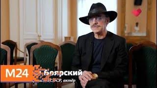 """""""Тайны кино"""": Светлана Дружинина - Москва 24"""