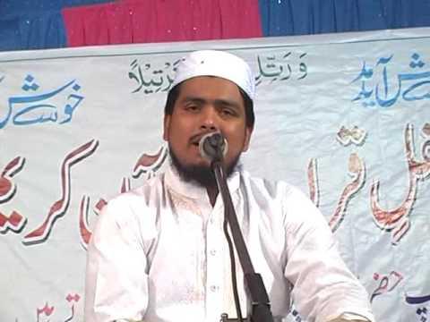 Anjuman sautulquran jaipur Qari Hidayatullah  Shab e Barat-2013
