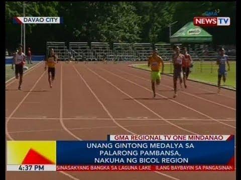 BP: Unang gintong medalya sa Palarong Pambansa, nakuha ng Bicol region