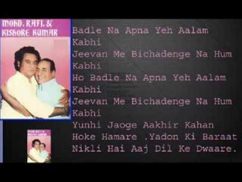 Yaadon Ki Baraat Nikli ( Yaadon Ki Baaraat )  Free Karaoke With Lyrics By Hawwa -