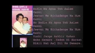 Yaadon Ki Baraat Nikli  Free karaoke with lyrics by Hawwa -