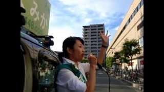 よしばみか 街頭演説⑮ 2013年7月19日 吉羽美華 検索動画 19
