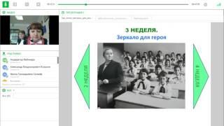 Сатаева ИГ, Широкова ИК, Где лежит ресурс для развития школы?