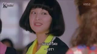 ตัวอย่างงานพากษ์ซีรี่ย์เกาหลี by Sammy