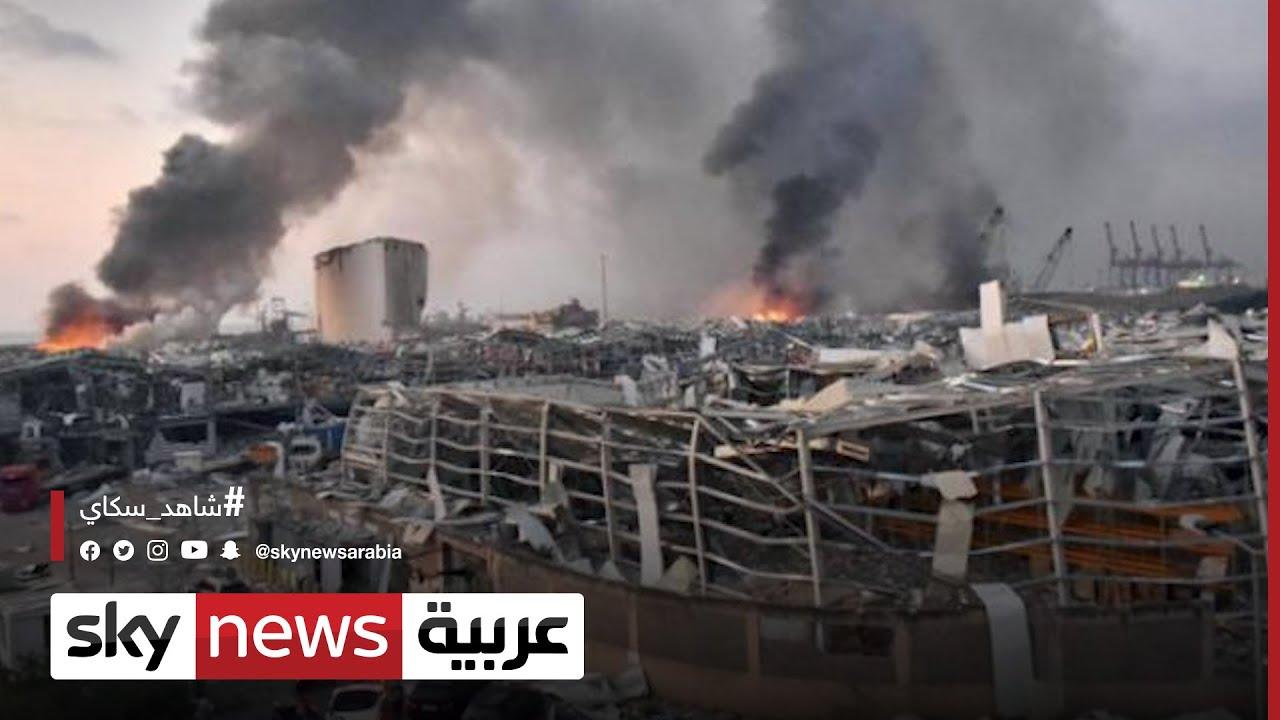 لبنان.. استجواب وزيرين لبنانيين سابقين بقضية انفجار مرفأ بيروت  - نشر قبل 4 ساعة