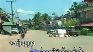 ຮັກສາວໂພນໂຮງ karaoke instrumental by Khamphan Dindavo