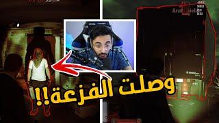 الفزعه وصلت لمدينة درع العرب!🔥😱 | قراند الحياة الواقعيه