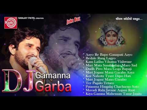 DJ Gamanna Garba | Part 1 | Gaman Santhal | DJ MIX | Nonstop | Gujarati Garba 2015