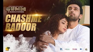 Chasme Badoor GUMM Sami Khan Shamoon Abbasi Mp3 Song Download