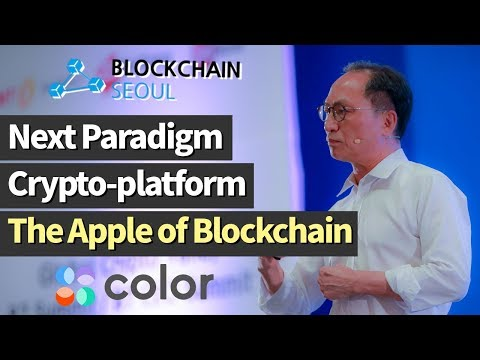 Blockchain Seoul 2018 | Inspiring lecture of CK Park, CEO of