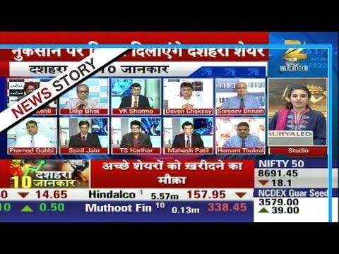Special show for investment planning of stocks market in Dus